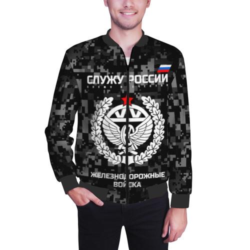 Мужской бомбер 3D  Фото 03, Служу России, железнодорожные войска
