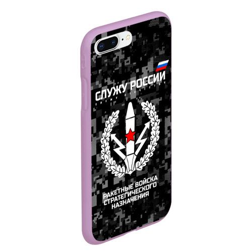 Чехол для iPhone 7Plus/8 Plus матовый Служу России, ракетные войска стратегического назначения Фото 01