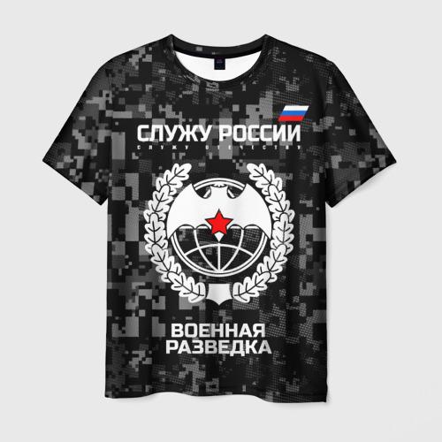 Мужская футболка 3D Служу России, военная разведка