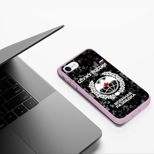 Чехол для iPhone 7/8 матовый Служу России, военная разведка Фото 01