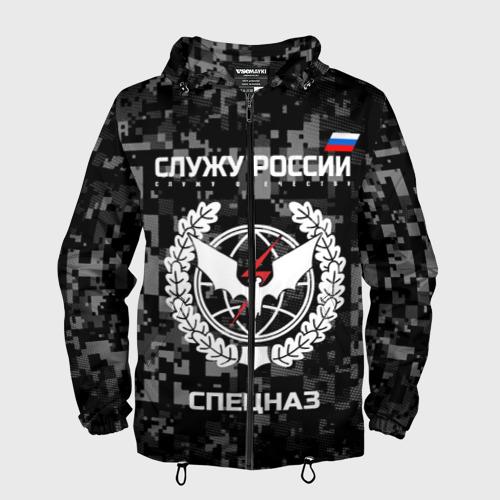 Мужская ветровка 3D Служу России, спецназ Фото 01