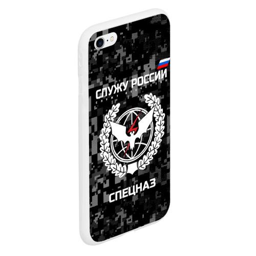 Чехол для iPhone 6/6S Plus матовый Служу России, спецназ Фото 01
