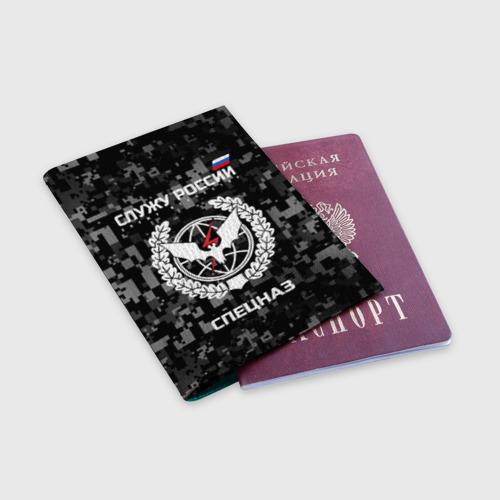 Обложка для паспорта матовая кожа Служу России, спецназ Фото 01