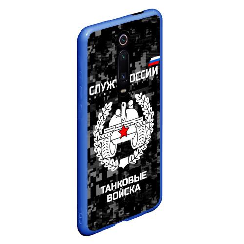 Чехол для Xiaomi Redmi Mi 9T Служу России, танковые войска Фото 01