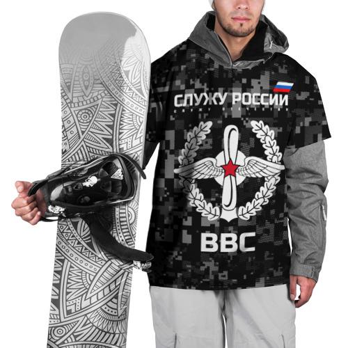 Накидка на куртку 3D  Фото 01, Служу России, ВВС