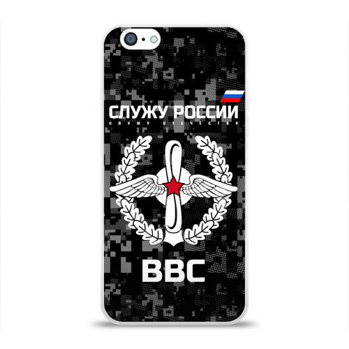 Чехол для Apple iPhone 6 силиконовый глянцевый  Фото 01, Служу России, ВВС