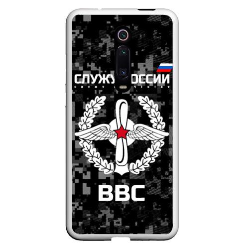 Чехол для Xiaomi Redmi Mi 9T Служу России, ВВС Фото 01