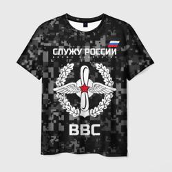 Служу России, ВВС