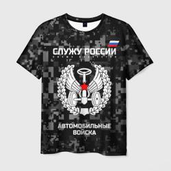 Служу России, автомобильные войска