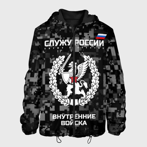 Служу России, внутренние войска