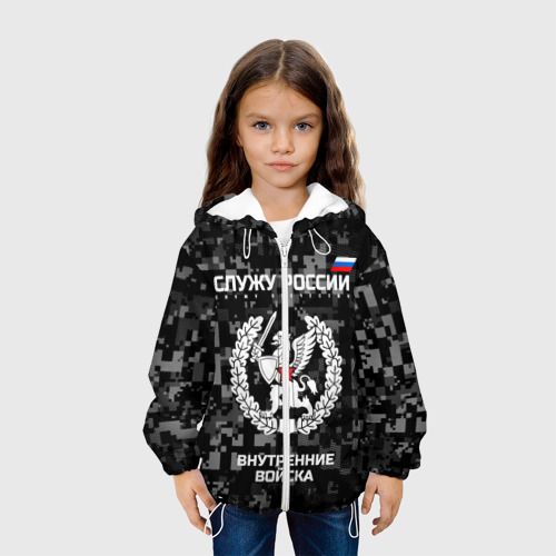 Детская куртка 3D  Фото 04, Служу России, внутренние войска