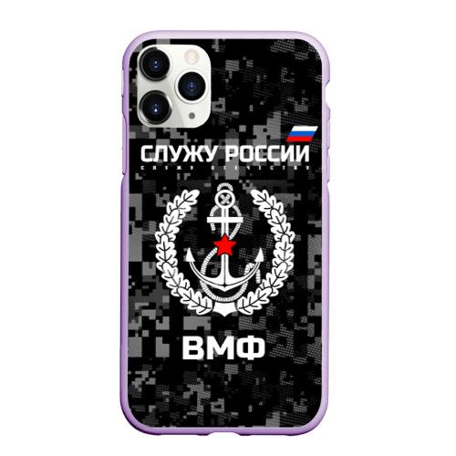 Чехол для iPhone 11 Pro Max матовый Служу России, ВМФ Фото 01