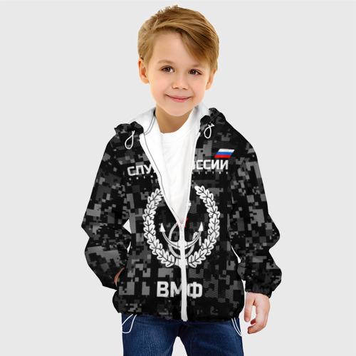 Детская куртка 3D  Фото 03, Служу России, ВМФ