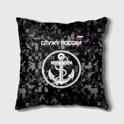 Служу России, ВМФ - интернет магазин Futbolkaa.ru