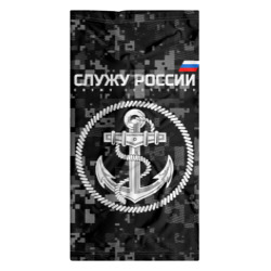 Служу России, ВМФ