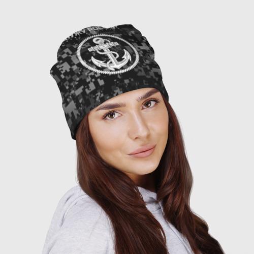 фото шапок вмф россии помощью маленьких рассказов