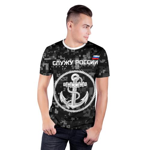 Мужская футболка 3D спортивная  Фото 03, Служу России, ВМФ