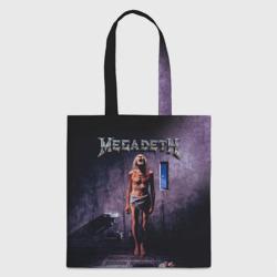 Megadeth 7
