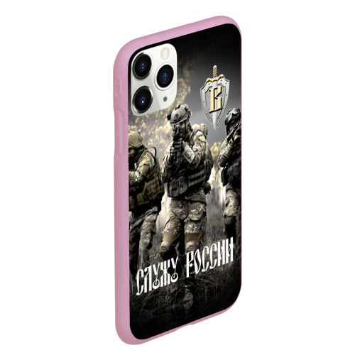 Чехол для iPhone 11 Pro Max матовый Служу России, Вымпел Фото 01