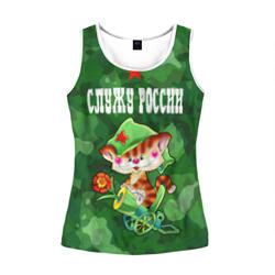 Служу России, кот на пулемете
