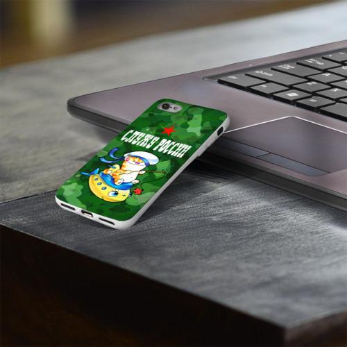Чехол для Apple iPhone 8 силиконовый глянцевый  Фото 03, Служу России, кот моряк