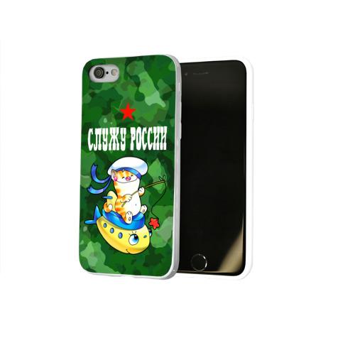 Чехол для Apple iPhone 8 силиконовый глянцевый  Фото 02, Служу России, кот моряк
