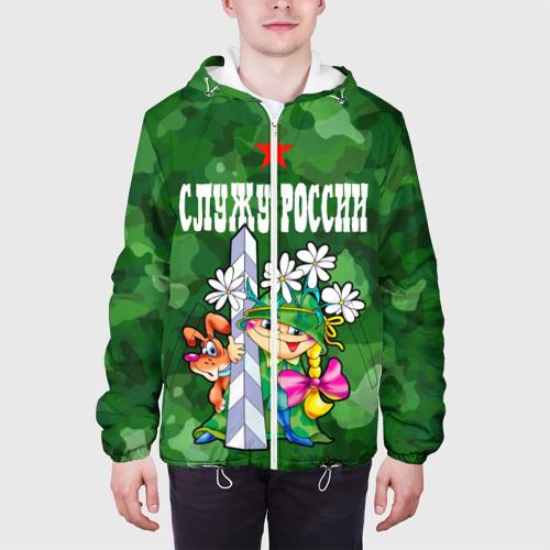 Мужская куртка 3D  Фото 04, Служу России, пограничники