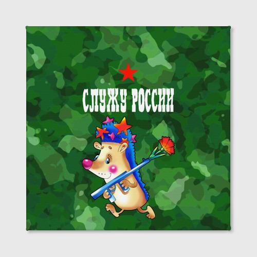 Холст квадратный  Фото 02, Служу России, ежик с автоматом