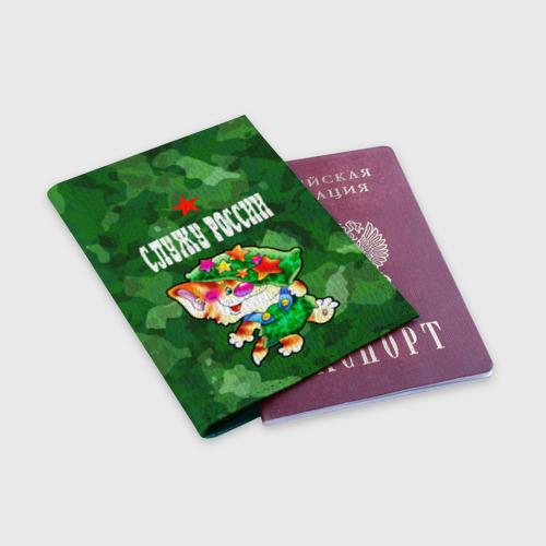 Обложка для паспорта матовая кожа  Фото 03, Служу России, кот в пилотке