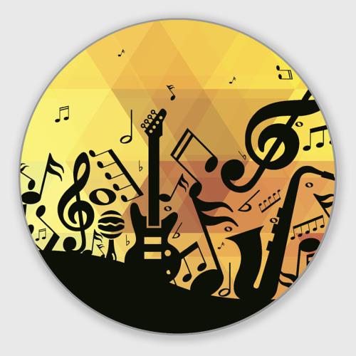 Любовь к музыки