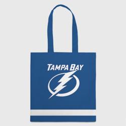 Tampa Bay Stamkos