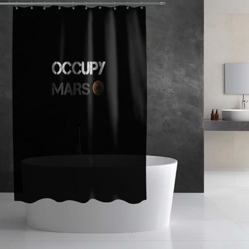 Штора 3D для ванной  Фото 02, Захвати Марс
