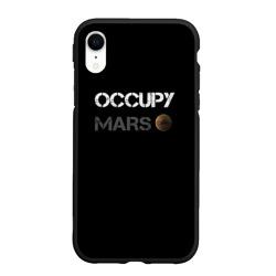 Захвати Марс