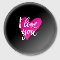 Valentine's Day, I Iove you