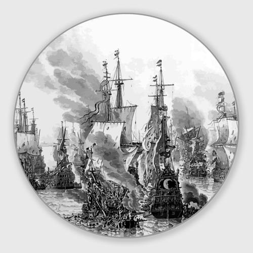 Коврик для мышки круглый Морской бой Фото 01