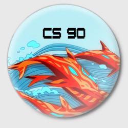 CS GO: Aquamarine Revenge