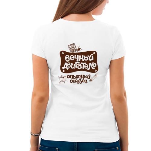Женская футболка хлопок  Фото 04, Вечный двигатель