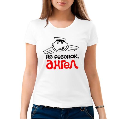 Женская футболка хлопок  Фото 03, Не ребенок, ангел!