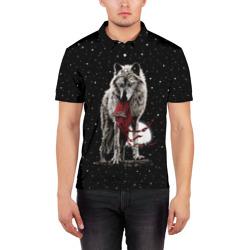 Серый волк