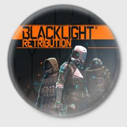 Черный свет