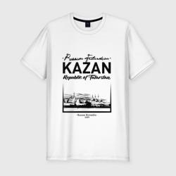 Казань, Казанский Кремль