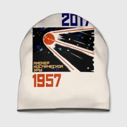 Пионер космической эры