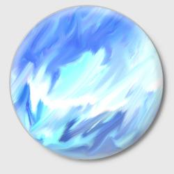 Голубые краски