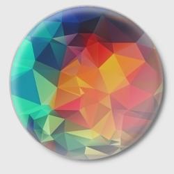 Цветные полигоны