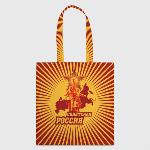 Сумка 3D повседневная Советская Россия Фото 01