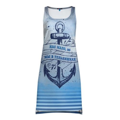 Платье-майка 3D ВМФ