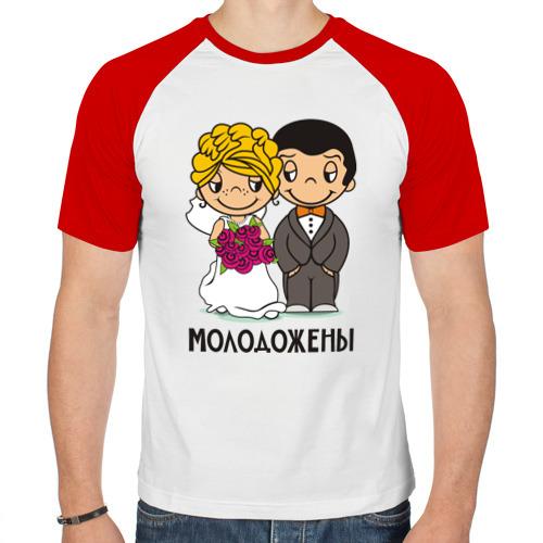 Мужская футболка реглан  Фото 01, Love is... молодожены