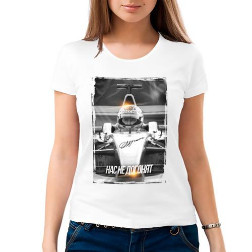 Женская футболка хлопок  Фото 03, Нас не догонят