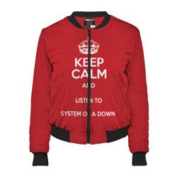 Keep Calm SOAD