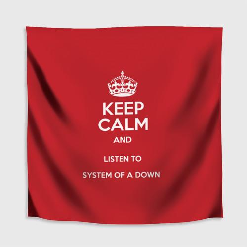 Скатерть 3D  Фото 02, Keep Calm SOAD